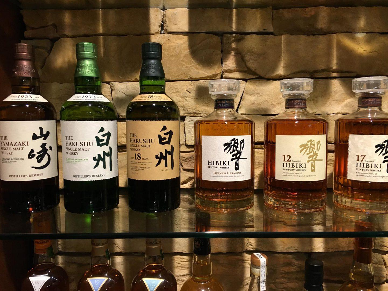 rayon whisky japonais